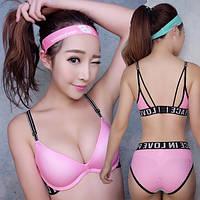 Нежный розовый спортивный набор комплект нижнего белья рр 80В