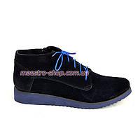 Стильные женские ботинки из натуральной замши синего цвета