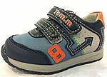 Кроссовки Tom.m (22 размер - 14,3 см)