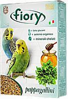 Корм для волнистых попугаев Фиори Fiory Pappagallini 400 г