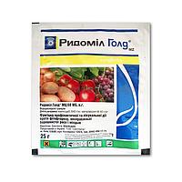 Ридомил Голд 25г в грануле фунгицид лечебного действия против фитофтороза и мучнистой росы
