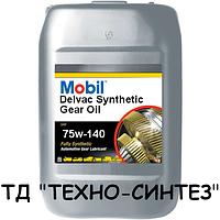Масло трансмиссионное Mobil Delvac Synthetic Gear Oil 75W-140 (API GL-5) 20л
