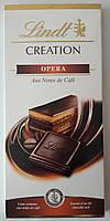 """Шоколад черный Lindt """"Opera Aux Notes de Cafe"""", 150 г"""