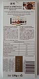 """Шоколад черный Lindt """"Opera Aux Notes de Cafe"""", 150 г, фото 2"""