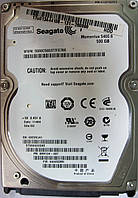 HDD 500GB 5400 SATA2 2.5 Seagate ST9500325AS неисправный 6VEVVJ41