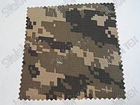 """Ткань сумочная оксфорд 600Д ПВХ комуфляж """"Пиксель"""", фото 1"""
