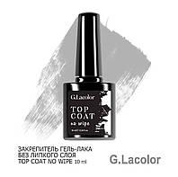 Закрепитель гель лака без липкого слоя G.Lacolor Top Coat No Wipe 10 мл