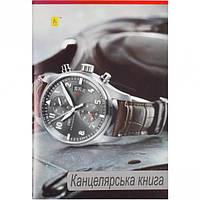 Книга канцелярская А4 48 листов, газетка