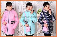 """Куртка для девочки в горошек """"Валерия"""""""