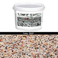 Мраморная мозаичная штукатурка 25кг -М62