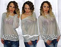 Романтичная женская кофта