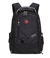 SWISSGEAR тактический военный рюкзак. Многофункциональный и надежный спутник. Отличное качество. Код: КГ809