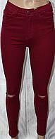 Джинсы цветные женские AROX рваное колено американка  040-10