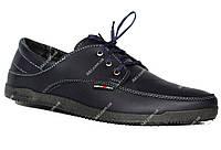 42 и 43 р Синие мужские демисезонные туфли (БЛ-13с)
