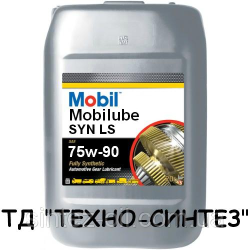 Масло трансмиссионное Gear Oil LS 75W-90 (API GL-5) 20л