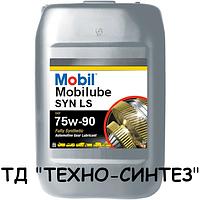 Масло трансмиссионное Mobilube SYN LS 75W-90 (API GL-5) 20л