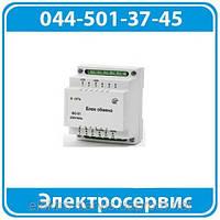БО-01 (Блок Обмена с УБЗ-301 для ПК RS-485/RS-232 !)