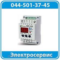Реле Максимального Тока РМТ-101 +Амперметр до 200 А