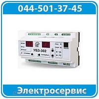 УБЗ-302  2,5-30 кВт ! и до 315 кВт при ТР-0,66 для АЭдв перекл: Звезда-Треугольник для АСУ ТП по RS-485/RS-232 !