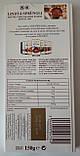 """Шоколад молочный Lindt """"Delice Amandes, Infiniment Gourmand"""", 150 г, фото 2"""