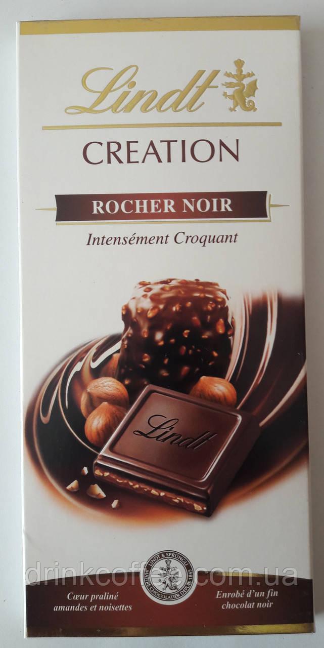 """Шоколад черный Lindt """"Rocher Noir, Intensement Croquant"""", 150 г"""