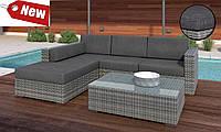 Комплект плетеный BRILLANTE GREY II 190х248см +столик