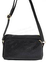 Стильная небольшая женская наплечная сумка почтальонка с лицевой частью под рептилию art. 323 черная