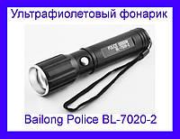 Ультрафиолетовый фонарик Bailong Police BL-7020-2