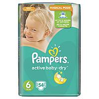 Подгузники Pampers Active Baby-Dry Размер 6 (Extra large) 15+ кг 54 шт
