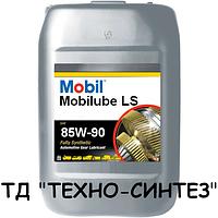 Масло трансмиссионное Mobilube LS 85W-90 (API GL-5) 20л