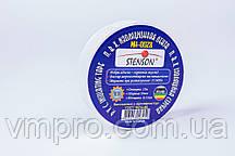 """Изоляционная лента ПВХ """"Stenson"""" белая (25m×19mm×0.13mm),изолента ПВХ MH-0028"""