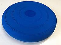 Балансировочный диск синий (подушка балансировочная)