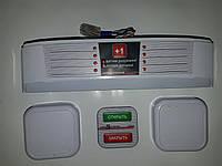 Радио база Аквасторож. Радиодатчик Аквасторож. Купить в Одессе