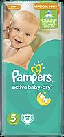 Подгузники Pampers Active Baby-Dry Размер 5 (Junior) 11-18 кг 58 шт