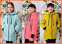 "Куртка с капюшоном, весна ""Вилена"""