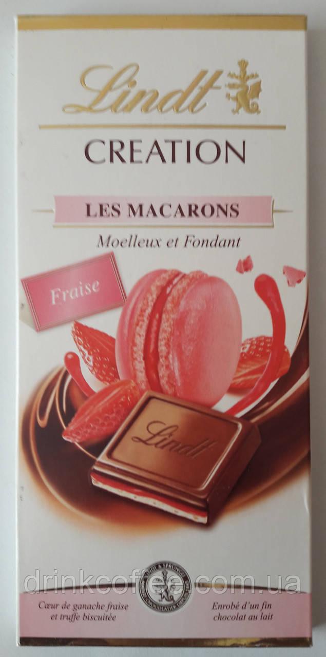 "Шоколад молочный Lindt ""Les Macarons, Moelleux et Fondant"", 150 г"