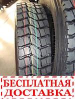 Резина 9,00R20 260r508 OVATION HF313