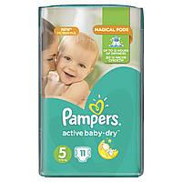 Подгузники Pampers Active Baby-Dry Размер 5 (Junior) 11-18 кг, 11 шт
