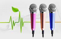 Микрофон мини, фото 1