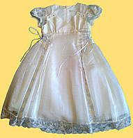 Нарядное платье для юной Принцессы, цвета айвори, р. 2, 3