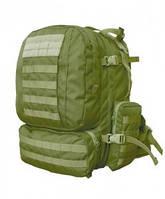 Рюкзак ТР-50, фото 1
