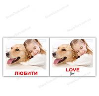 """Карточки Домана мини украинско-английские """"Глаголы/Verbs"""""""