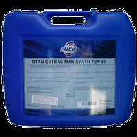 Трансмиссионное масло Titan CYTRAC MAN Synth 75w80