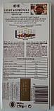 """Шоколад черный Lindt """"Truffe Craquante, Amandes, Caramel, Zestes d`Orange"""", 150 г, фото 2"""