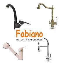 Fabiano кухонные смесители