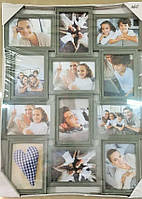 Коллаж фоторамка на 12 фото