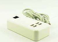 Сетевое зарядное устройство 220V на 4 USB 2.0, фото 1