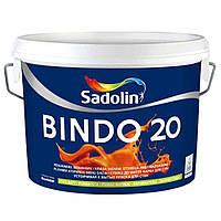 Влагостойкая краска для стен SADOLIN BINDO 20 (Садолин Биндо 20) 10л