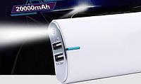 Портативная зарядка для мобильного телефона - планшета Power Bank UKC 20000 mAh