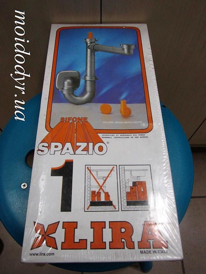 Сифон Lira Vобразный на кухонную мойку (Италия)